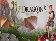 Dragon's Myth